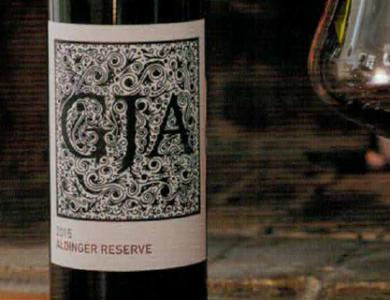 2015 GJA Reserve | Aldinger
