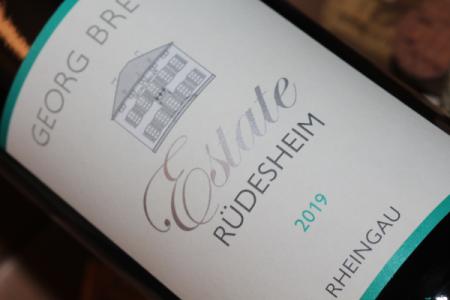 2019 Rüdesheim ESTATE Riesling trocken | Breuer