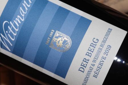 2019 DER BERG Weisser Burgunder & Chardonnay RÉSERVE